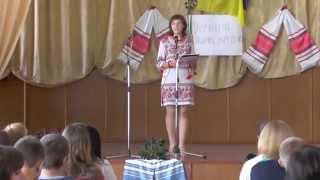 """Перший урок 2014 """"УКРАЇНА - ЄДИНА КРАЇНА"""""""