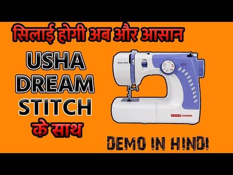 usha janome sewing machine manual