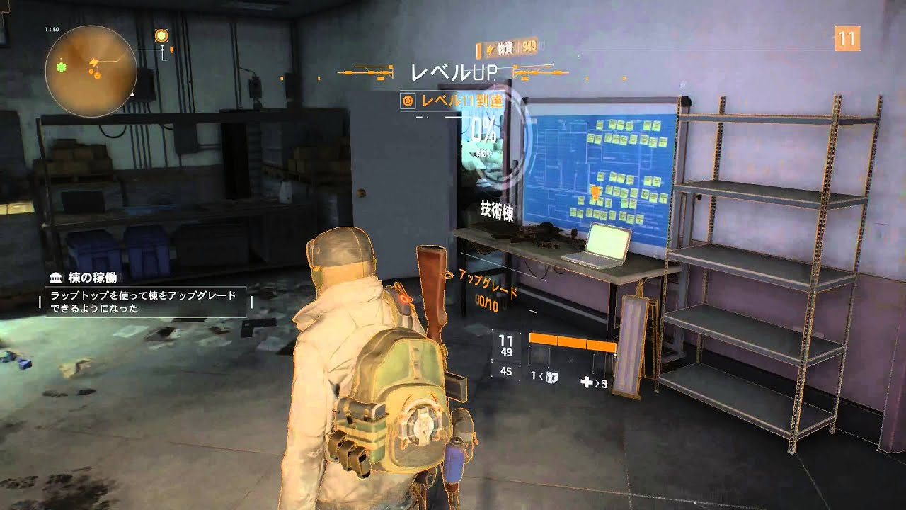 47 The Division ディビジョン ...