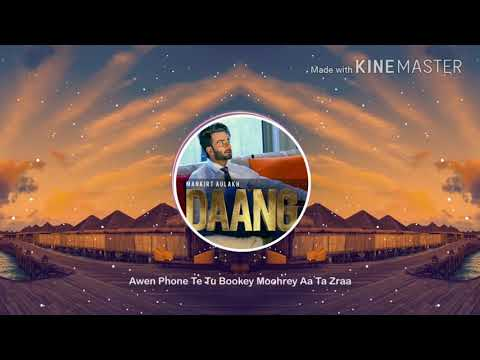 Best ever Mankrit Aulakh (Daang) special Ringtone