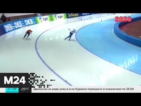 РУСАДА оспорит решение WADA о санкциях против России - Москва 24