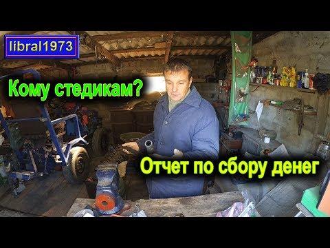 Видео Сетка рабица сколько стоит метр пог