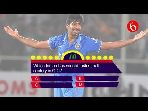 Indian Cricket Quiz   Just Test Your Mind