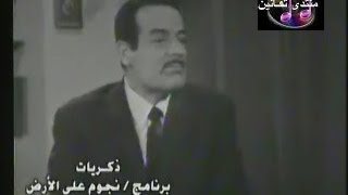 بالفيديو.. لقاء نادر مع عبد السلام النابلسي