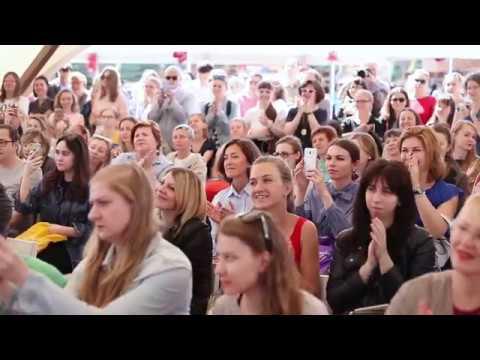 Анна Гавальда: встреча в Москве