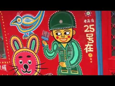 Rainbow village in Taichung, Taiwan. Amazing and creative veteran artwork