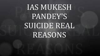 IAS mukesh pandey's real suicide reasons