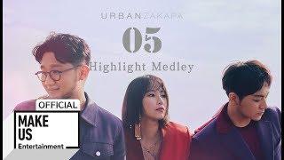 어반자카파 (URBAN ZAKAPA) - The 5th Album [05] Highlight Medley