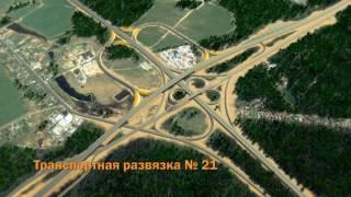 видео Купить песок и щебень в Щелковском районе