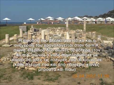 ΝΑΟΣ ΤΟΥ ΑΠΟΛΛΩΝΑ ΖΩΣΤΗΡΑ - Ν. ΑΤΤΙΚΗΣ - ASTAR HELLAS