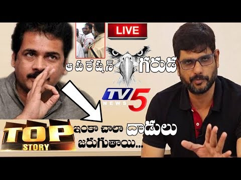 Operation GARUDA | Hero Sivaji Exclusive LIVE Show | Top Story with TV5 Murthy | TV5 News Live