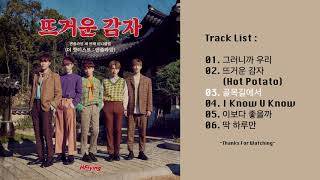 Video [FULL Album] N.Flying ( 엔플라잉 ) - THE HOTTEST : N.Flying - The 3rd Mini Album download MP3, 3GP, MP4, WEBM, AVI, FLV September 2018