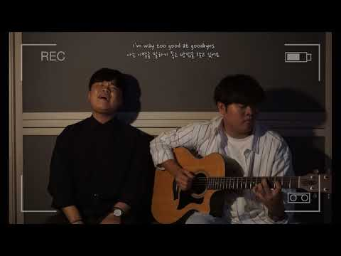 sam smith  too good at goodbyes cover by FM: