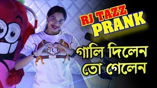 The hello prank Call | Rj Tazz | Gangsta Time Returns | EP-06 দেখুন আর হাসুন