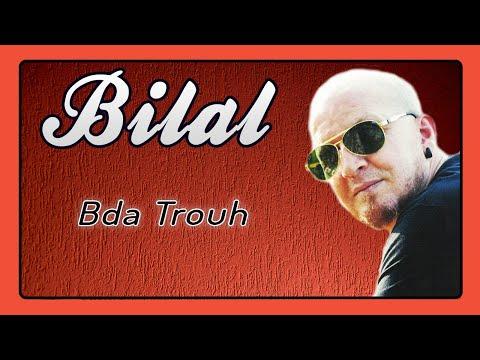cheb bilal 2012 l7oma mp3
