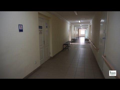 Харьковский онкоцентр: необходимы кардинальные перемены