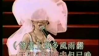 THERE IS ONLY YOU IN MY HEART version chinoise ANITA MUI