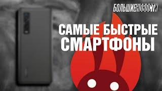 Самые быстрые смартфоны апреля | Том Круз летит в космос | Snapdragon 875 | БОЛЬШИЕ НОВОСТИ #61