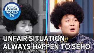 Unfair situation always happen to Seho [Happy Together/2019.09.12]