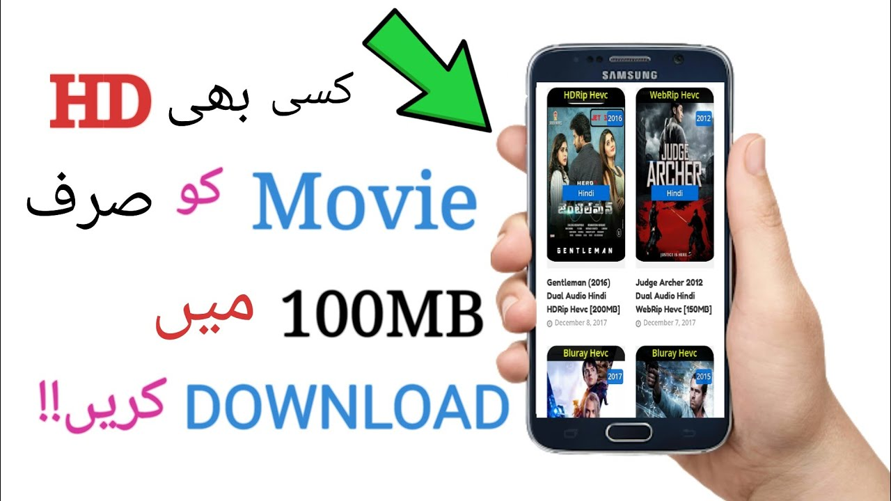 100mb south movie download in hindi