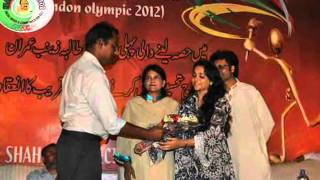 1st women from pakistan to represent in london olympics 2012 Zainab imran