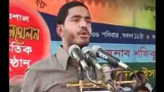 Bangladesh Jamaat e  Islami Part - 3/3 - Dr.Shafiqul Islam Masud