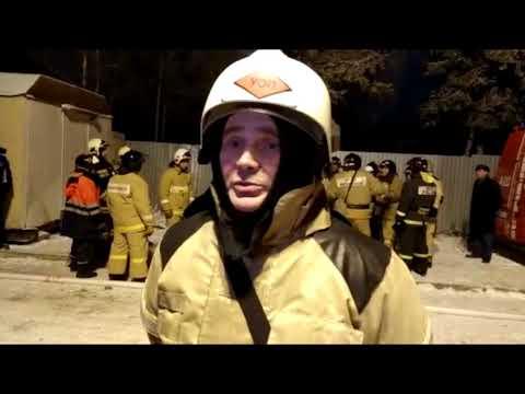 Р  Татарстан Казань пожар на складе