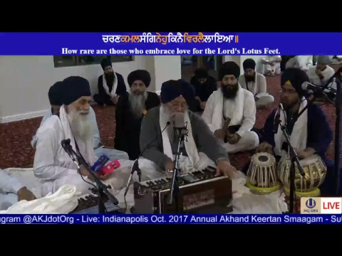 Live Broadcast: Indianapolis, USA Annual Akhand Keertan Smaagam (Oct. 2017)