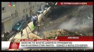 17.07.15 - Φωτιά στον Υμηττό - Ν. Κιούσης,  Δήμαρχος Κορωπίου