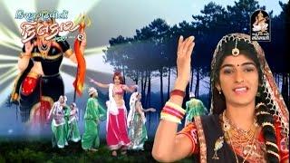 Kiran Gadhvi No Kilkar - 2 | Part 1 | Produce by Studio Saraswati | DJ Nonstop | Gujarati Garba 2016