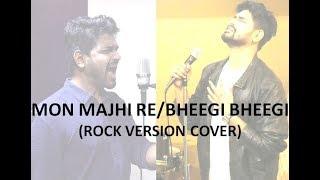 Mon Majhi Re/Bheegi Bheegi (Rock Version) - (Omkar Bhalerao Mashup Cover)