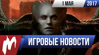 Игромания! Игровые новости, 1 мая (Call of Duty: WWII, Phoenix Point, Ubisoft, Contra)