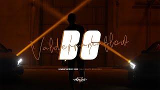 Valderrama Flow - BG (Prod. by EnelBeatz)
