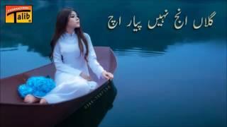 talib hussain dard ► gallan inj nahi pyar vich