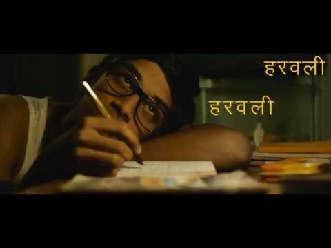 Haravali Pakhare  BP  (Balak-Palak ) Full Song HD - Shekhar Ravjiani_with_lyrics