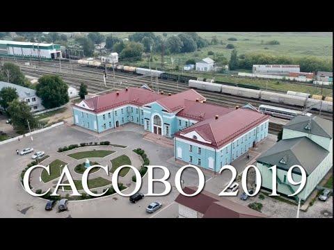 Поездка в Рязанскую область (Сасово и окрестности)