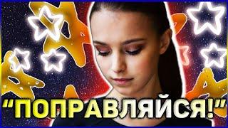 СЛОМАЛА Фигурное катание ПОСЛЕДНИЕ НОВОСТИ 2021 Анна Щербакова получила СЕРЬЕЗНУЮ ТРАВМУ