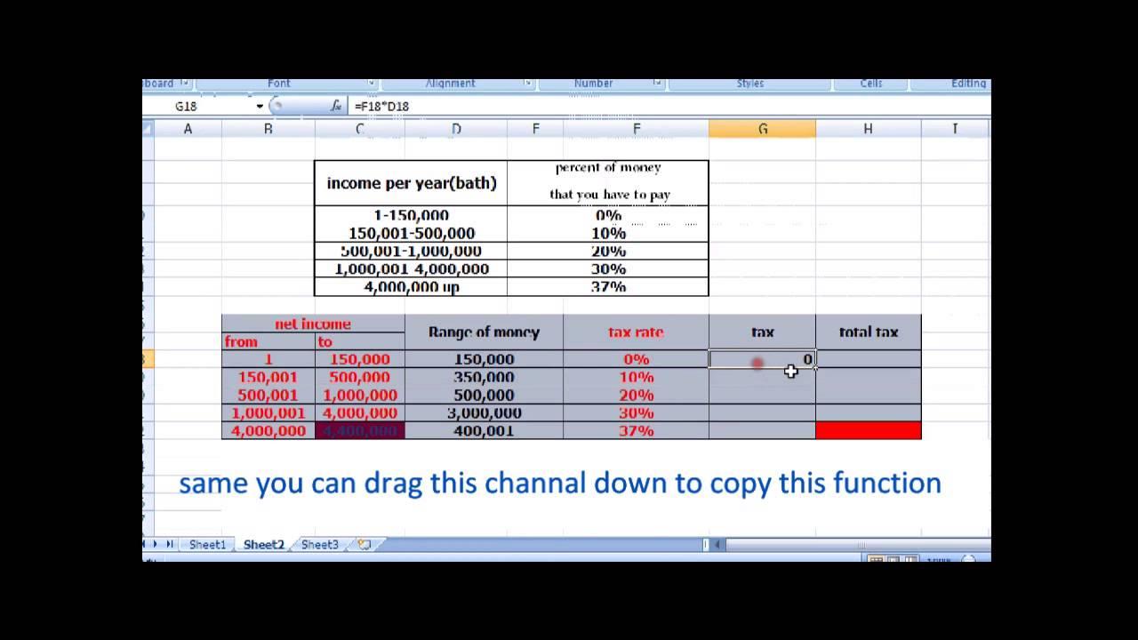 Estimate Your Tax Refund - 2018 Tax Calculator for 2017 Tax Return