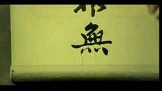 陶喆 - 討厭紅樓夢