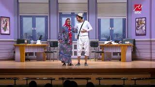 مسرح مصر - أنا مخلف بطة ... علي ربيع في ورطة بسبب بنته