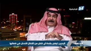 الحمادي: نوري مالكي نائب رئيس الجمهورية العراقية أجزم أنه لايعلم بالمواثيق الدولية شيئاً