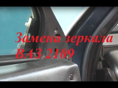 Видео Ремонт автомобиля в новосибирске