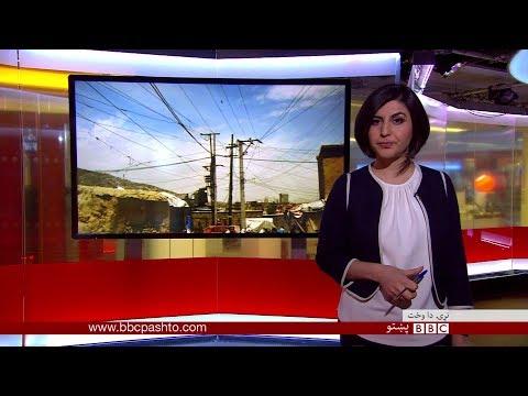 BBC Pashto TV, Naray Da Wakht: 09 Dec 2017