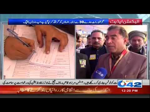 PML N Polling Agents Stopped From Working In PP 168 | City 42 thumbnail