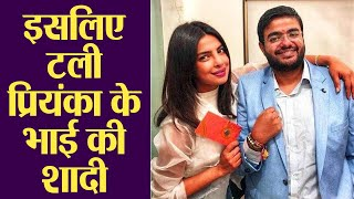 Priyanka Chopra's brother Siddharth Chopra's marriage gets postponed; Find here | FilmiBeat