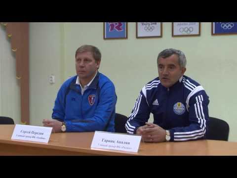 Послематчевая пресс-конференция тренеров. С. Передня, Г. Авалян