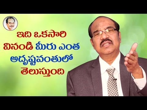 You Don't Know How Lucky You Are?   Personality Development   Motivational Videos   BV Pattabhiram
