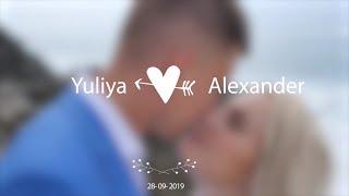 Свадебное путешествие на остров Бали, от агенства MyWedbali. Свадебный тур все включено.