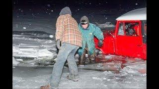 Неожиданная рыбалка. Машина уходит под лед 3. Приколы на рыбалке 2018. failed machine under the ice