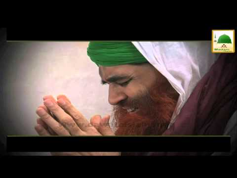 Kalam   Hua Jaata hai Rukhsat Maah e Ramzan Ya Rasool Allah   Haji Bilal Attari